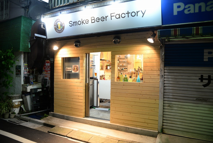 Smoke Beer Factory 東長崎店