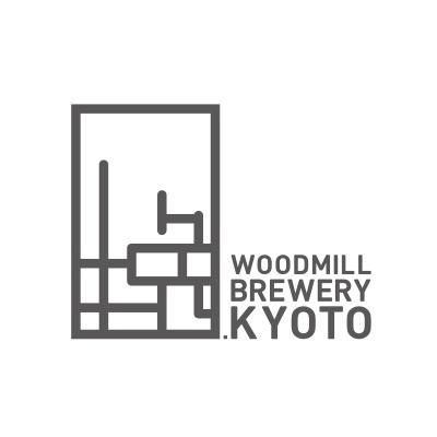 ウッドミルブルワリー・京都