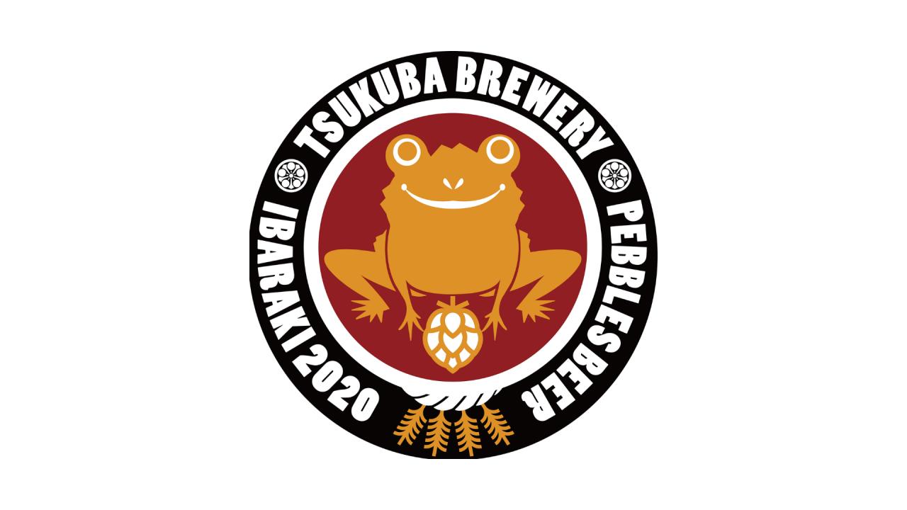 TSUKUBA BREWERY