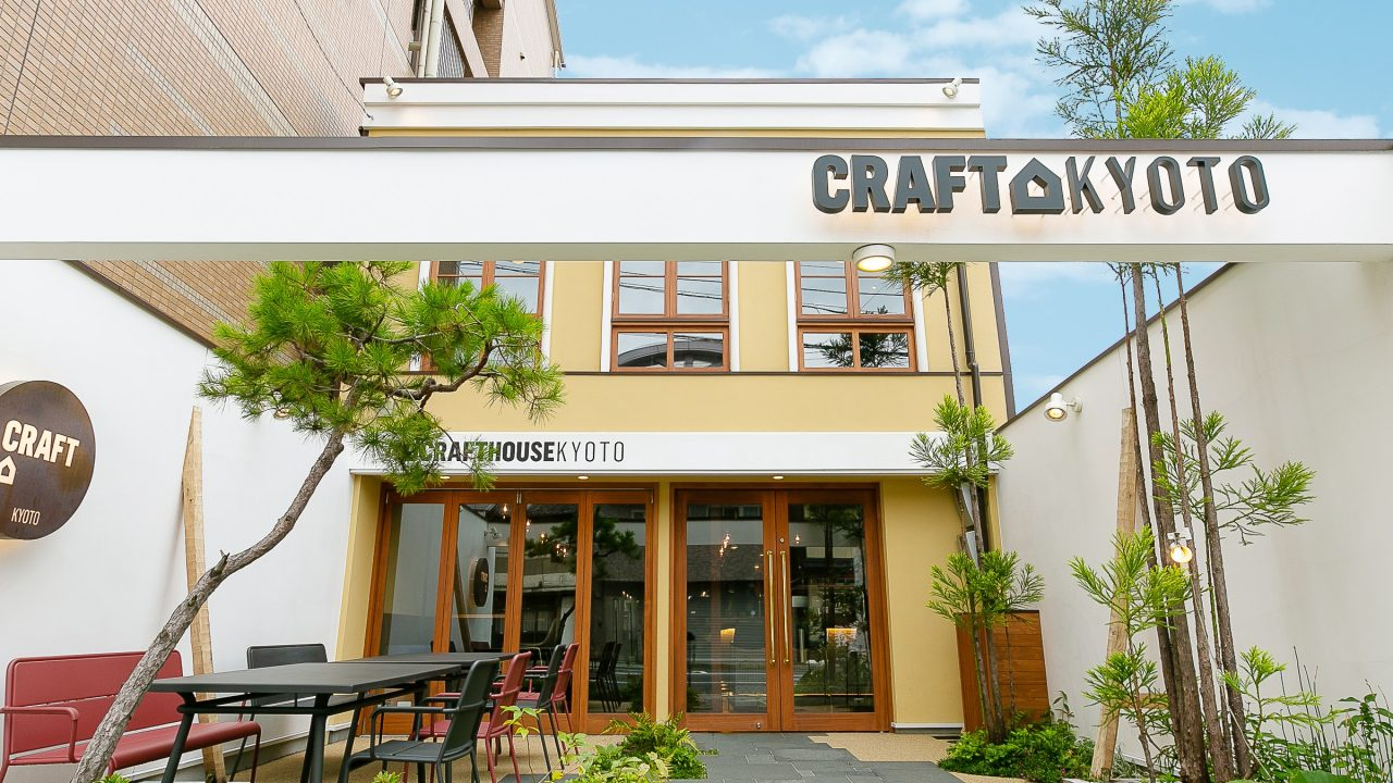 CRAFTHOUSE KYOTO