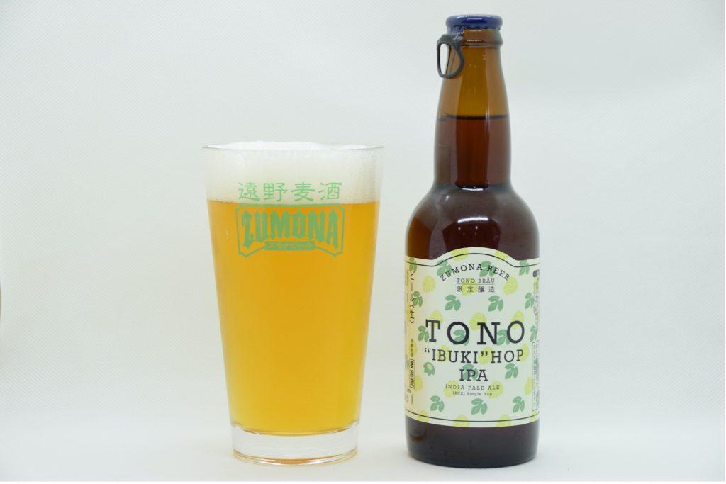 遠野麦酒ZUMONA_IBUKI HOP IPA