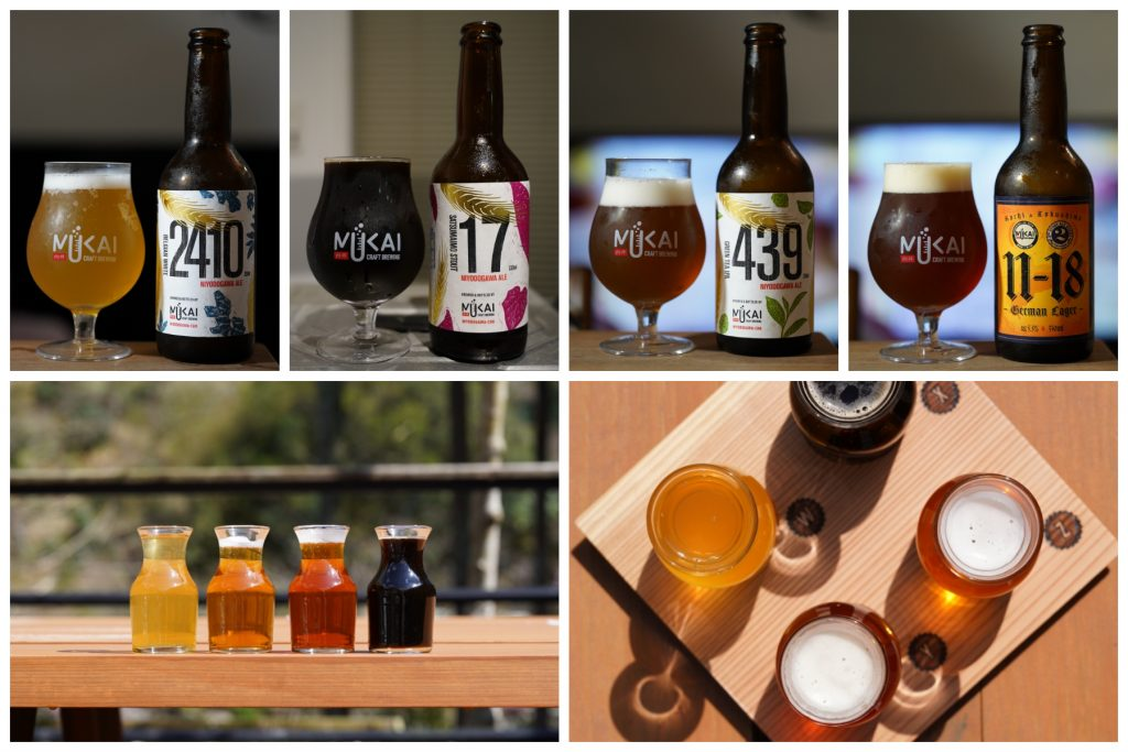 Mukai Craft Brewing 定番ビール