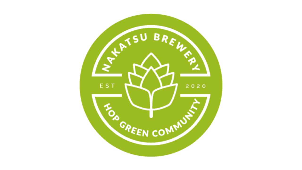 Nakatsu brewery